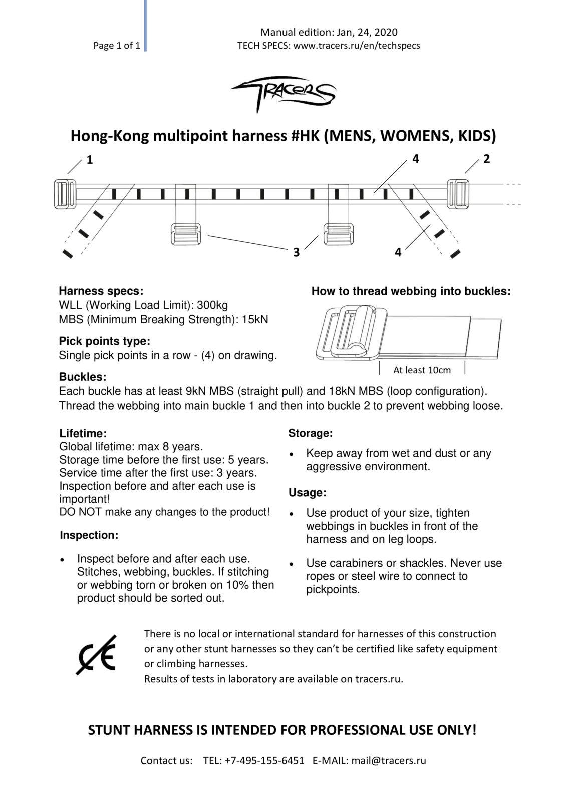 Martial arts waist harness manual, technical specification
